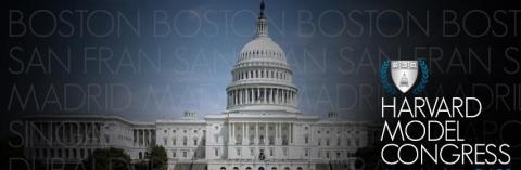 harvard model congress logo1